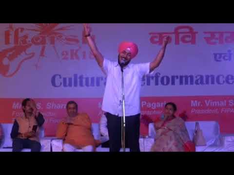 Kavi Sammelan Terii Kurukshetra - Jaideep Singh Tuli