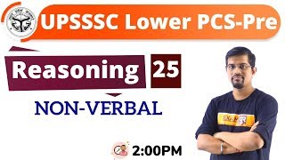 CLASS-25|| UPSSSC LOWER PCS-Pre || REASONING || BY Vinay  SIR || NON-VERBAL