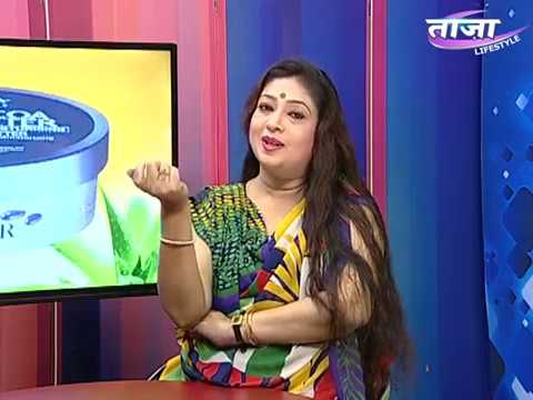 Best Skincare Products Of Oshea Herbals With Jayita Banerjee