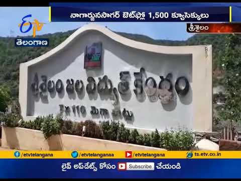 Reavy Rainfall | All Projects And Reservoirs  Filled With Flood Water | In Telangana