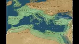 Римская империя - вся история за 3 минуты