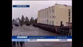 Оленегорск-8. п.Высокий(новости про нашу часть ВЧ06797., 2013-12-14T15:22:04.000Z)