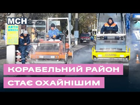TPK MAPT: У Корабельному районі триває капітальний ремонт тротуарів