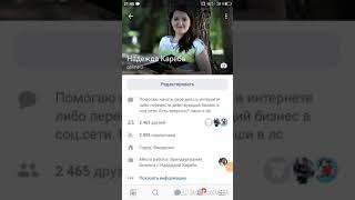 Как сделать горизонтальную фотографию вертикальной для строим ВКонтакте