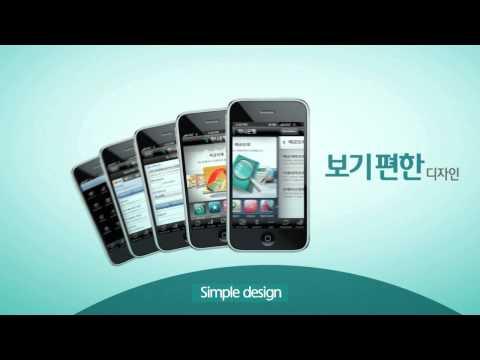 Hana Bank's Personal Finance Mgt. Application - Hana N Money