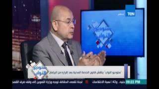 النائب أحمد سميح:إحنا بنتعامل مع موظفين في الدولة تخليك تكفر بأي حاجة حلوة في الدولة وضبطه يحتاج جهد