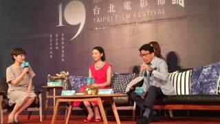 小海女Non來台,台北電影節《謝謝你,在世界的角落找到我》首映記者會,...