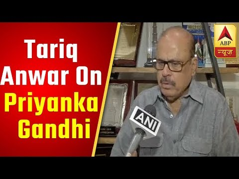 Tariq Anwar Comments On Making Priyanka Gandhi As PM Face For 2022 | ABP News
