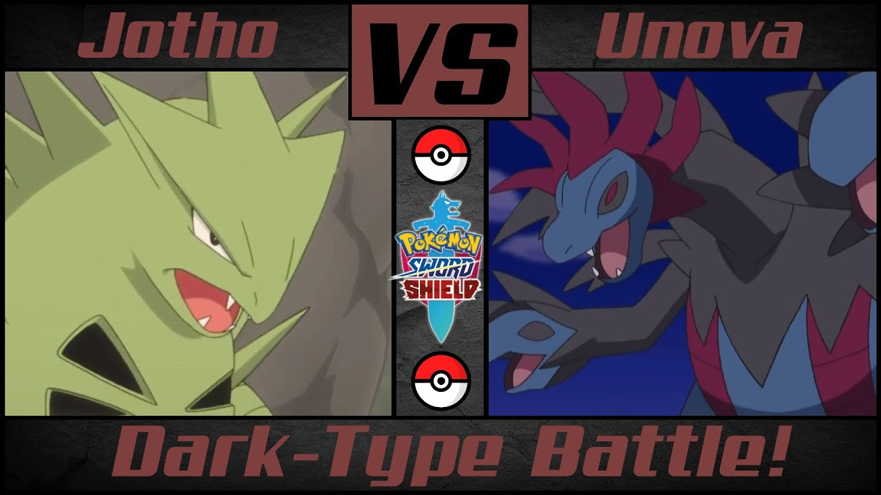 Dark Pokémon Battle: JOHTO vs UNOVA (Pokémon Sword/Shield)
