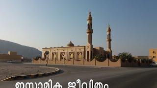 islamic malayalam speech by c a moosa moulavi usthad khasab
