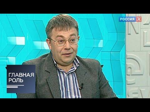 Главная роль. Максим Амелин. Эфир от 15.05.2013