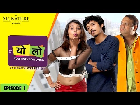 YOLO – Home Alone | Ep 01 | S 01 | New Marathi WebSeries | Romantic Comedy | Sony LIV | HD
