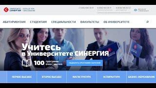 Дистанционное обучение в МФПУ (synergy.ru) | ВидеоОбзор кабинета МФПУ