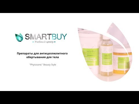 Шоковая терапия целлюлита с новыми препаратами PHYTOSONIC от Beauty Style