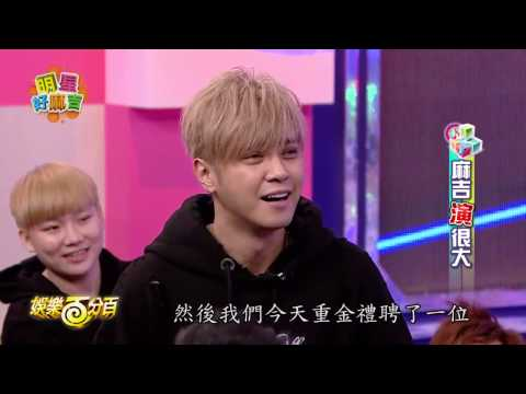 Show Lo - The Drama Queen XD (100% Guessing Game)  [ENG SUB]