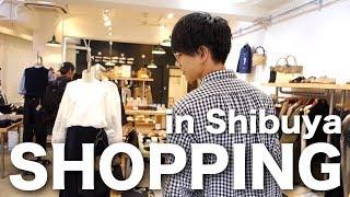 【ST&DARD MADE.】渋谷のセレクトショップでお買い物