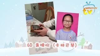 hkrsstmps的卍慈校園電視台 自主學習假期(2018聖誕篇)相片
