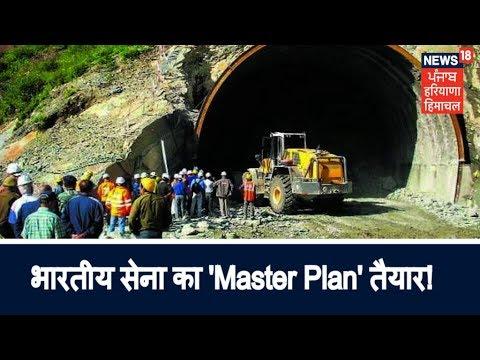 चीन को मात देने के लिए भारतीय सेना का 'Master Plan' तैयार!