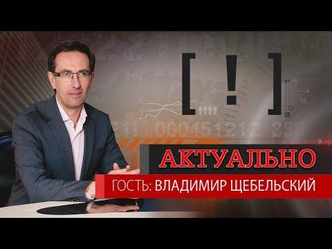 Иваново надо делать логистическим центром «Золотого Кольца»