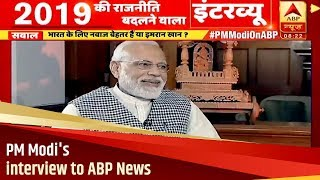 PM Modi's interview to ABP News