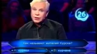 Б.Моисеев делает звонок Ф.Киркорову.mp4