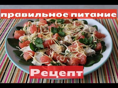 Салат из тыквы и свеклы