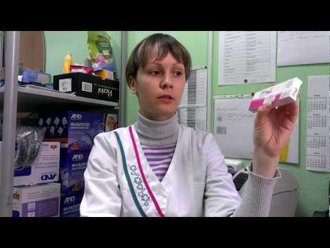 Как не забеременеть или Оральные контрацептивы регулон ригевидон три-регол линдинет 20 диане джес