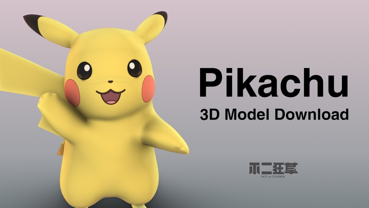 Free 3d maya models sharing 3 pokemon pikachu model - Pokemon 3d download ...