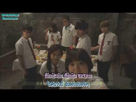 Karaoke TH   Don't make me cry OST Monstar Ep 7)