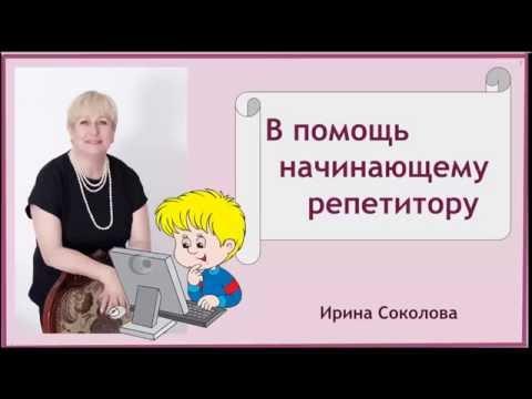 Репетитор по оригами южная