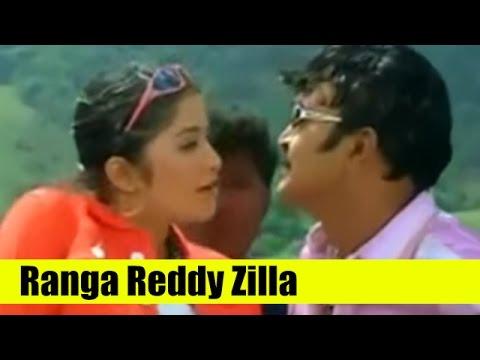 Telugu Song | Ranga Reddy Zilla | Ayudham | Rajasekhar, Sangeetha, Brahmanandam