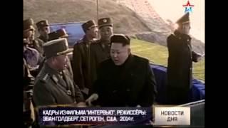 Северная Корея готова напасть на Вашингтон