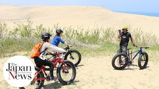 Tottori Sand Dunes in The Japan News