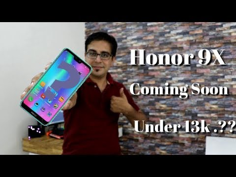 Honor 9X Coming Soon in India I Detail Specification,Launch,Price I Hindi
