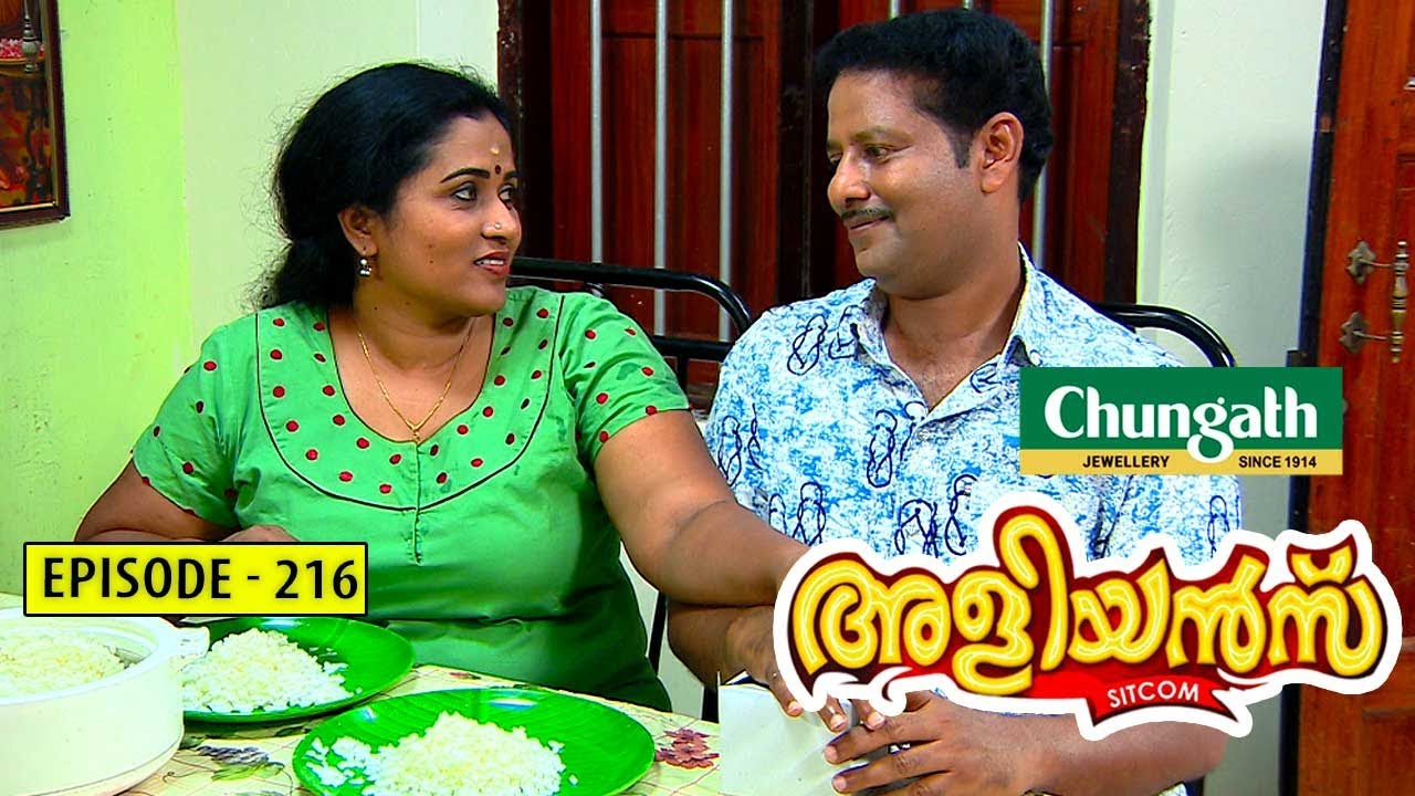 Download Aliyans - 216 | ക്ളീറ്റസും കുഞ്ഞാമിനയും | Comedy Serial (Sitcom) | Kaumudy