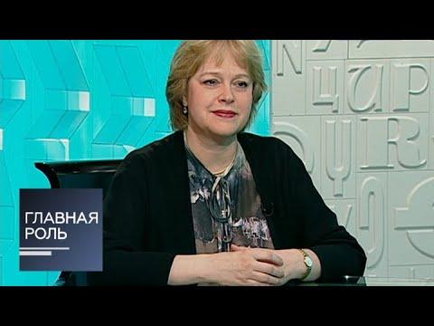 Главная роль. Ирина Лебедева. Эфир от 04.09.2013