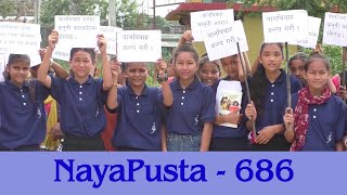 Empowerment to prevent child marriage