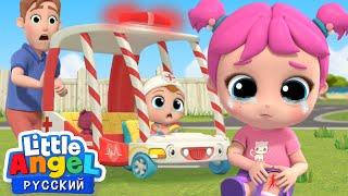 Колеса У Автобуса Играем В Скорую Помощь Детские Песенки Little Angel Русский