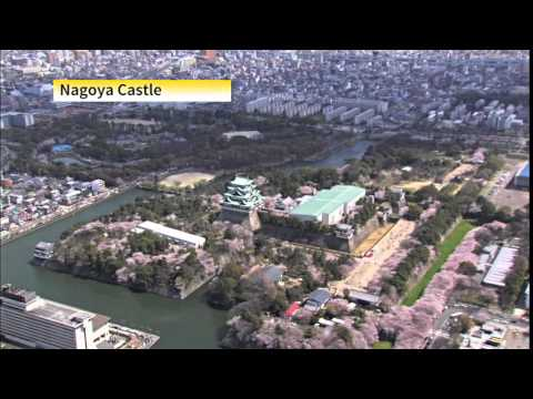 Sightseeing in Central Japan vo2.(Nagoya City)by Aichi Pref.