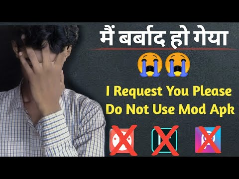 Using Mod Apk Is Safe or Not? || Do Not Use Mod Apk