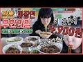 서울대생이 알려주는 샤로수길 완전정복!! (ft.맛집,카페,데이트) - YouTube