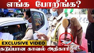 இந்தமாறி பண்ணா என்னங்க அர்த்தம்?   Police live action videos