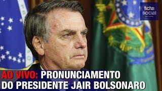 AO VIVO: PRONUNCIAMENTO DO PRESIDENTE JAIR BOLSONARO NO PALÁCIO DO PLANALTO - COM WITZEL