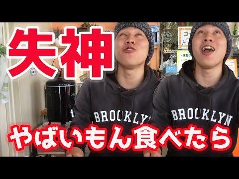 山形県のB級グルメをご紹介します!!
