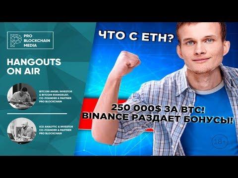 ricardo tiks profitul bitcoin