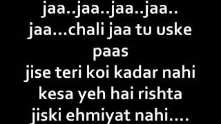 A bazz  Puchi - chali jaa lyrics) Nice Song
