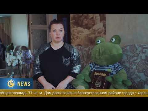 Покупка квартиры в Петропавловске Камчатском по Жилищной Программе Best Way