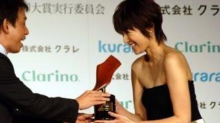 女優の上戸彩さんが11月6日、第10回「クラリーノ美脚大賞2012」に、宮崎...