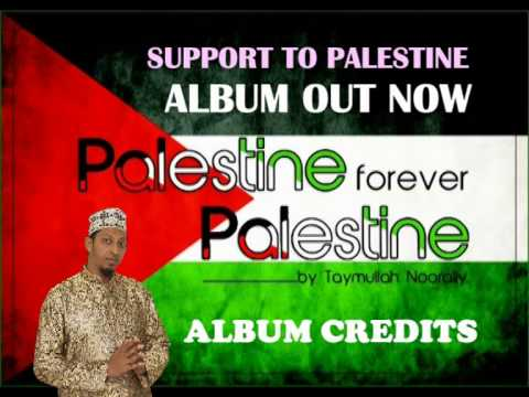 Official Palestine Forever Palestine Album Credit By Adklamcreations Mauritius - QIC /2014