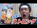 あいみょん –真夏の夜の匂いがする【OFFICIAL MUSIC VIDEO】 - YouTube